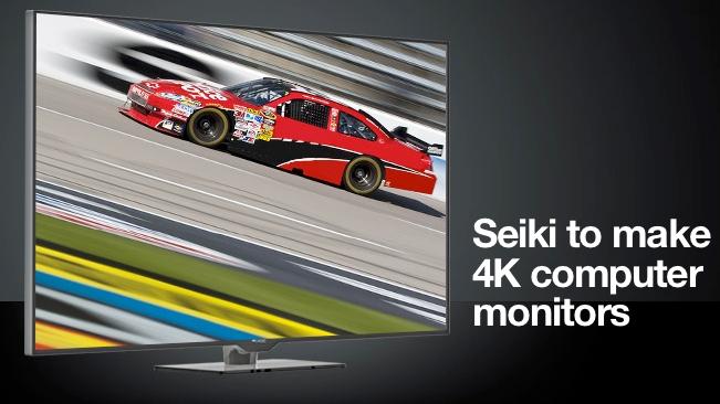 Seiki/RedShark