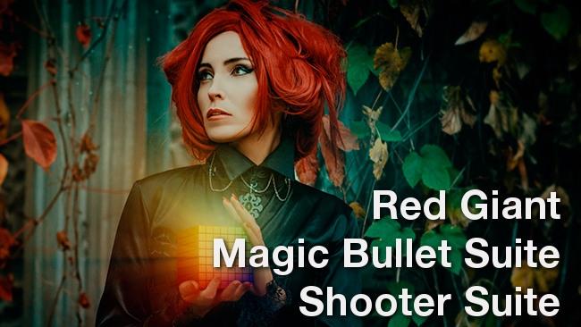 Red Giant / RedShark News