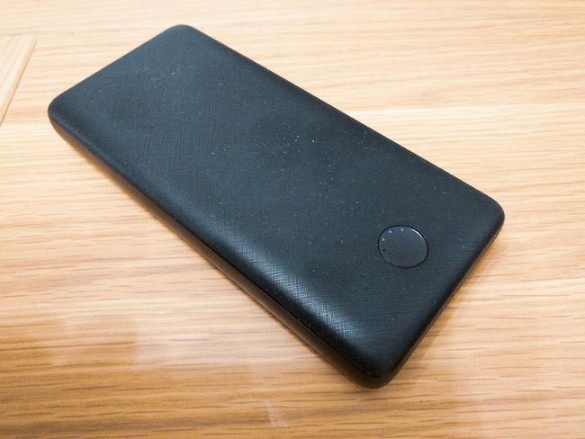Anker PowerCore Essential 20000 PD wide.jpg