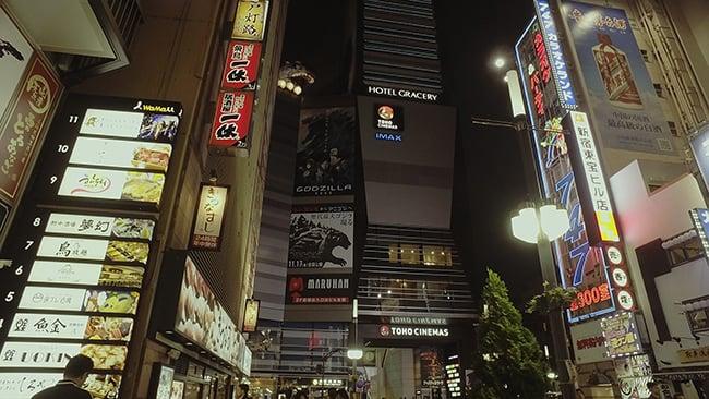 Osmo_Tokyo_Log_HD.jpg