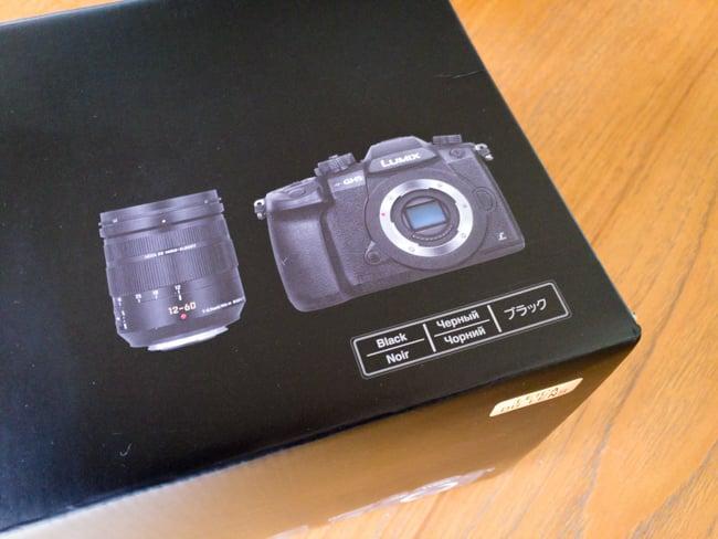 Panasonic_GH5_Unboxing-2.jpg