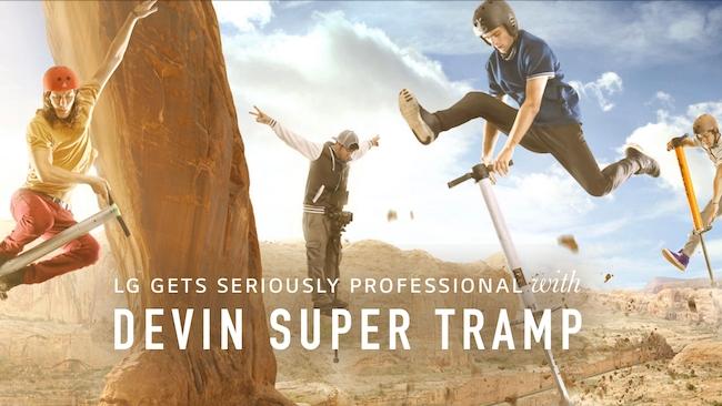 LG/Devin Super Tramp