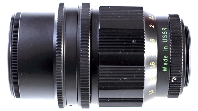 Vintage russian lens