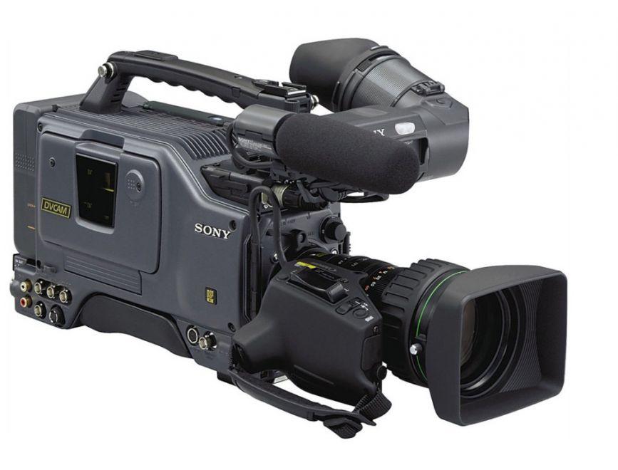Sony DSR-570WS camcorder